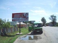 Билборд №2619 в городе Ромны (Сумская область), размещение наружной рекламы, IDMedia-аренда по самым низким ценам!