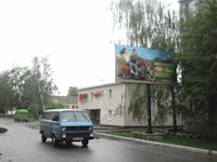 Билборд №2620 в городе Ромны (Сумская область), размещение наружной рекламы, IDMedia-аренда по самым низким ценам!