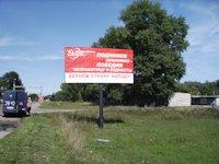 Билборд №2649 в городе Шостка (Сумская область), размещение наружной рекламы, IDMedia-аренда по самым низким ценам!