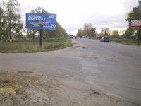 Билборд №2650 в городе Шостка (Сумская область), размещение наружной рекламы, IDMedia-аренда по самым низким ценам!