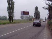 Билборд №2702 в городе Рубежное (Луганская область), размещение наружной рекламы, IDMedia-аренда по самым низким ценам!