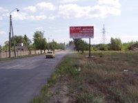 Билборд №2703 в городе Рубежное (Луганская область), размещение наружной рекламы, IDMedia-аренда по самым низким ценам!