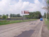 Билборд №2704 в городе Рубежное (Луганская область), размещение наружной рекламы, IDMedia-аренда по самым низким ценам!