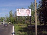 Билборд №2705 в городе Рубежное (Луганская область), размещение наружной рекламы, IDMedia-аренда по самым низким ценам!