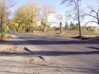 Билборд №2707 в городе Рубежное (Луганская область), размещение наружной рекламы, IDMedia-аренда по самым низким ценам!