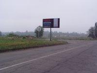 Билборд №2710 в городе Рубежное (Луганская область), размещение наружной рекламы, IDMedia-аренда по самым низким ценам!