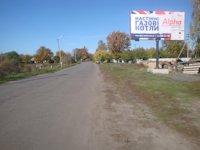 Билборд №2737 в городе Хорол (Полтавская область), размещение наружной рекламы, IDMedia-аренда по самым низким ценам!