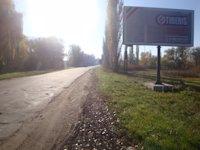 Билборд №2739 в городе Хорол (Полтавская область), размещение наружной рекламы, IDMedia-аренда по самым низким ценам!
