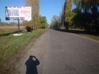 Билборд №2740 в городе Хорол (Полтавская область), размещение наружной рекламы, IDMedia-аренда по самым низким ценам!