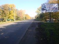 Билборд №2741 в городе Хорол (Полтавская область), размещение наружной рекламы, IDMedia-аренда по самым низким ценам!