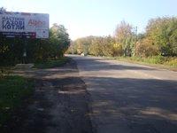 Билборд №2742 в городе Хорол (Полтавская область), размещение наружной рекламы, IDMedia-аренда по самым низким ценам!