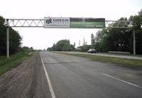 Арка №27586 в городе Полтава трасса (Полтавская область), размещение наружной рекламы, IDMedia-аренда по самым низким ценам!