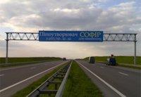 Арка №27636 в городе Черкассы трасса (Черкасская область), размещение наружной рекламы, IDMedia-аренда по самым низким ценам!