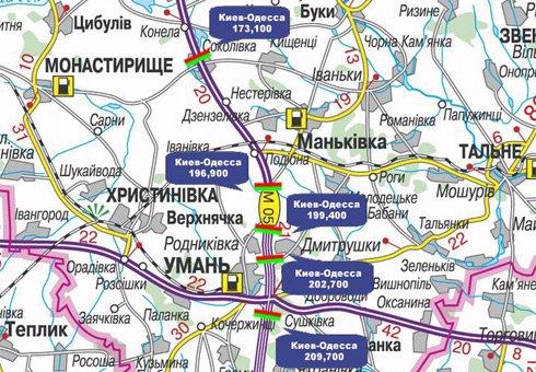 IDMedia Арендовать и разместить Арку в городе Черкассы трасса (Черкасская область) №27639 схема