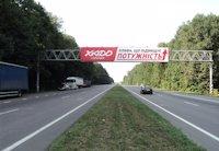 Арка №27640 в городе Черкассы трасса (Черкасская область), размещение наружной рекламы, IDMedia-аренда по самым низким ценам!