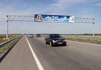 Арка №27642 в городе Черкассы трасса (Черкасская область), размещение наружной рекламы, IDMedia-аренда по самым низким ценам!