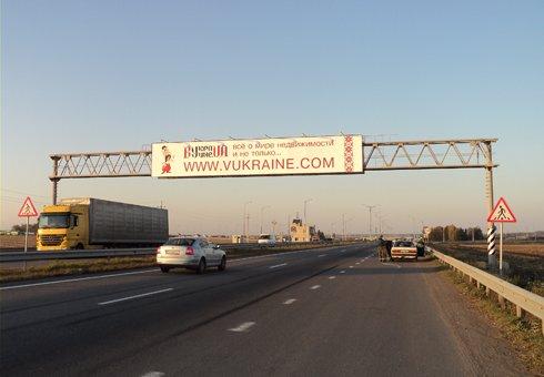 Арка №27644 в городе Черкассы трасса (Черкасская область), размещение наружной рекламы, IDMedia-аренда по самым низким ценам!