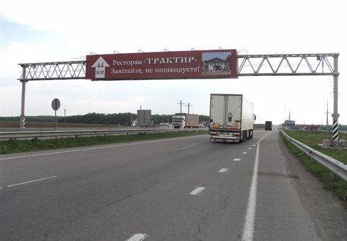 Арка №27645 в городе Черкассы трасса (Черкасская область), размещение наружной рекламы, IDMedia-аренда по самым низким ценам!