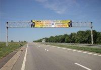 Арка №27646 в городе Одесса трасса (Одесская область), размещение наружной рекламы, IDMedia-аренда по самым низким ценам!