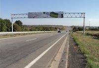 Арка №27647 в городе Одесса трасса (Одесская область), размещение наружной рекламы, IDMedia-аренда по самым низким ценам!