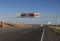 Арка №27655 в городе Одесса трасса (Одесская область), размещение наружной рекламы, IDMedia-аренда по самым низким ценам!