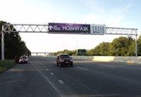 Арка №27656 в городе Одесса трасса (Одесская область), размещение наружной рекламы, IDMedia-аренда по самым низким ценам!