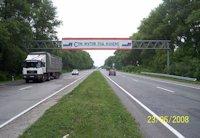 Арка №27678 в городе Житомир трасса (Житомирская область), размещение наружной рекламы, IDMedia-аренда по самым низким ценам!