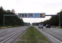 Арка №27685 в городе Житомир трасса (Житомирская область), размещение наружной рекламы, IDMedia-аренда по самым низким ценам!