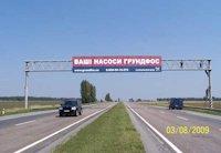 Арка №27686 в городе Житомир трасса (Житомирская область), размещение наружной рекламы, IDMedia-аренда по самым низким ценам!