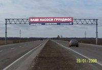 Арка №27687 в городе Житомир трасса (Житомирская область), размещение наружной рекламы, IDMedia-аренда по самым низким ценам!