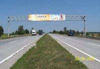 Арка №27688 в городе Житомир трасса (Житомирская область), размещение наружной рекламы, IDMedia-аренда по самым низким ценам!