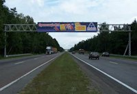 Арка №27690 в городе Житомир трасса (Житомирская область), размещение наружной рекламы, IDMedia-аренда по самым низким ценам!