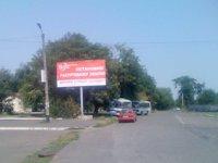 Билборд №2794 в городе Измаил (Одесская область), размещение наружной рекламы, IDMedia-аренда по самым низким ценам!