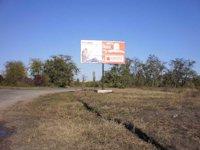 Билборд №2795 в городе Измаил (Одесская область), размещение наружной рекламы, IDMedia-аренда по самым низким ценам!