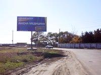 Билборд №2796 в городе Измаил (Одесская область), размещение наружной рекламы, IDMedia-аренда по самым низким ценам!