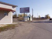Билборд №2798 в городе Кременная (Луганская область), размещение наружной рекламы, IDMedia-аренда по самым низким ценам!