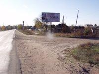 Билборд №2799 в городе Кременная (Луганская область), размещение наружной рекламы, IDMedia-аренда по самым низким ценам!