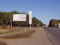 Билборд №2800 в городе Кременная (Луганская область), размещение наружной рекламы, IDMedia-аренда по самым низким ценам!