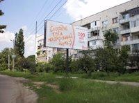 Билборд №2815 в городе Измаил (Одесская область), размещение наружной рекламы, IDMedia-аренда по самым низким ценам!