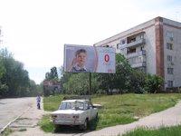 Билборд №2817 в городе Измаил (Одесская область), размещение наружной рекламы, IDMedia-аренда по самым низким ценам!