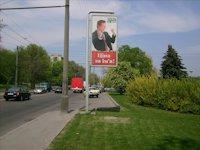 Турникет №4131 в городе Днепр (Днепропетровская область), размещение наружной рекламы, IDMedia-аренда по самым низким ценам!
