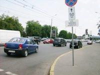 Турникет №4135 в городе Днепр (Днепропетровская область), размещение наружной рекламы, IDMedia-аренда по самым низким ценам!