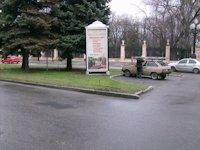 Турникет №4164 в городе Днепр (Днепропетровская область), размещение наружной рекламы, IDMedia-аренда по самым низким ценам!