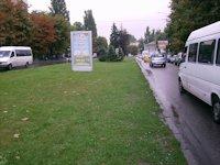 Турникет №4171 в городе Днепр (Днепропетровская область), размещение наружной рекламы, IDMedia-аренда по самым низким ценам!