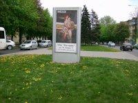 Турникет №4175 в городе Днепр (Днепропетровская область), размещение наружной рекламы, IDMedia-аренда по самым низким ценам!