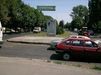 Турникет №4181 в городе Днепр (Днепропетровская область), размещение наружной рекламы, IDMedia-аренда по самым низким ценам!