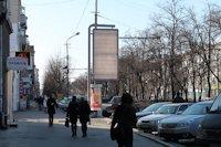 Турникет №4190 в городе Днепр (Днепропетровская область), размещение наружной рекламы, IDMedia-аренда по самым низким ценам!
