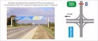 Арка №43493 в городе Львов (Львовская область), размещение наружной рекламы, IDMedia-аренда по самым низким ценам!