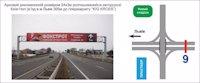 Арка №43498 в городе Львов (Львовская область), размещение наружной рекламы, IDMedia-аренда по самым низким ценам!