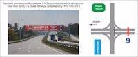 Арка №43499 в городе Львов (Львовская область), размещение наружной рекламы, IDMedia-аренда по самым низким ценам!